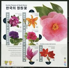 GUYANA GARDEN FLOWERS OF SOUTH KOREA  SHEET IMPERFORATED MINT NH
