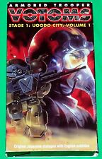 Armored Trooper Votoms Stage 1 Uoodo City Anime Wars End Uoodo The Encounter VHS