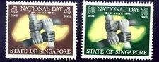 Singapore stamps - 1961 National Day unmounted mint MNH Hands Together 2v