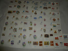50 STAMP COVER POSTCARD LOT RUSSIA NOYTA CCCP XVII MOCKBA 1982 XII PREMIER JOUR
