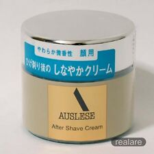 AUSLESE After Shave Cream 30g SHISEIDO JAPAN