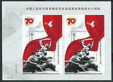 China 2015-20 70th Victory People's War Japanese Aggression Uncut S/S 抗戰雙聯