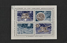 """USSR/RUSSIE. Timbre neuf. Stamp as NEW. Station """"Lune-17"""". """"Lunokhod-1"""". 1971"""