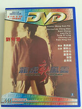 The Most Wanted (DVD) Lau Ching Wan Kent Cheng  Bowie Lam  Eng Sub
