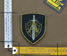 """Ricamata / Embroidered Patch Russian SF """"Alfa Group"""" with VELCRO® brand hook"""