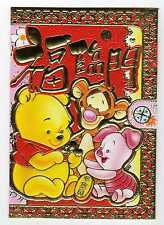 [JSC] ANG POW RED PACKET Winnie the Pooh, Piglet, Tigger ~Blessing (1 pcs)