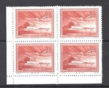 "China 1956 S15 ""The nuclear glare of Tiananmen"" block of 4"