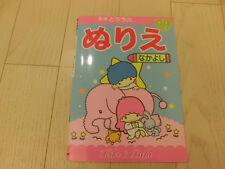 New Sanrio Little Twin Stars coloring book sticker