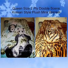 NEW QUEEN 2PLY KOREAN STYLE GIANT PANDA / TIGER  ANIMAL PRINT PLUSH MINK BLANKET