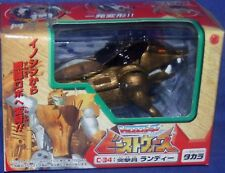 Transformers Beast Wars C-34 Razorbeast New Japanese Takara 1999