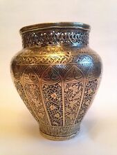 Antique Persian Qajar Open Work Brass Vase