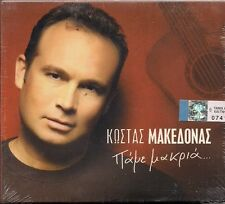 Kostas Makedonas - Pame Makria / Greek Music CD