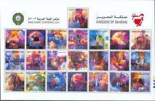 Bahrain 2003 ** Mi.747/68 Wahrzeichen Landmarks
