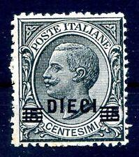 REGNO 1924  - SOPRASTAMPATI -  Cent. 10 su 15    -  NUOVO  **