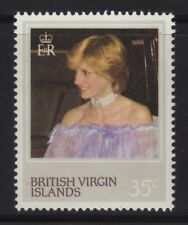 [JSC]1982 British Virgin Islands 35c Princess Diana SG489 unused
