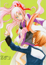 Gundam Seed Destiny Doujinshi Dojinshi Comic Kira x Lacus Eden Kurobosi