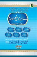 Madani PanjSurah URDU DArood Auraad DUAS Prayers Dawateislami Islamic Book New