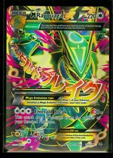 Pokemon M RAYQUAZA EX 105/108 - XY Roaring Skies ULTRA RARE FULL ART MINT!