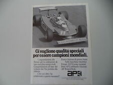 advertising Pubblicità 1979 AP AUTOMOTIVE PRODUCTS e FERRARI e JODY SCHECKTER