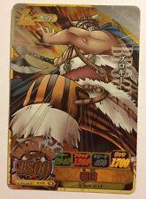 One Piece Card OnePy Berry Match IC IC3-51