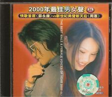 William Su Yong Kang Vs Zhou Hui: The Best Voices of Year 2000 [Vol. 1]     VCD