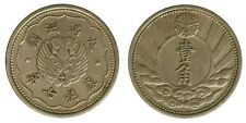 CINA/CHINA 1 CHIAO (10 FEN) 1940 (JAPANESE OCCUPATION) (Y#10) #9752