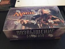 MTG BOITE SCELLEE 36 BOOSTERS DARK ASCENSION (EN RUSSE) OBSCURE ASCENSION