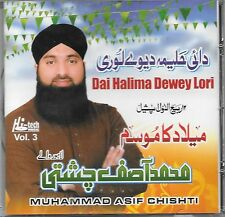 DAI HALIMA DEWEY LORI (MOHD ASIF CHISHTI ) VOL. 3 - NEW NAAT CD - FREE UK POST