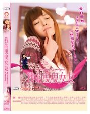 "Aino Kishi ""My Girlfriend is Naughty"" Asami Japanese Comedy Region 3 DVD"