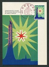 JAPAN MK 1968 HOKKAIDO TOWER MAXIMUMKARTE CARTE MAXIMUM CARD MC CM d2593