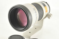 Pentax SMC F 300mm f/4.5 ED (IF) Lens from Japan #0727