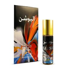 Illusion 6ml by Nabeel Oriental Concentrated Perfume Oil/Attar Single Bottle