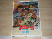 Sammo Hung PAPER MARRIAGE RARE FILM PAPER POSTER