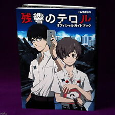 TERROR IN RESONANCE OFFICIAL GUIDE BOOK ANIME ARTBOOK NEW