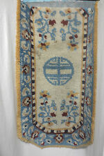 Vintage Latch Hook Large Rug Blue Yellow Chinoise Asian Style