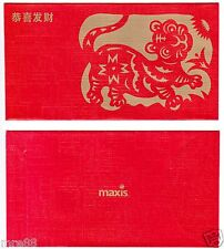 MRE * Maxis CNY Ang Pau / Red Packet #2