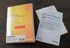 MS Office Home & Student 2007 Chinese Edition WIN32 w/COA and Product Key