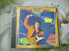 a941981 陳百祥 1996 Philips Silver Planet CD Sealed 全港至叻星 HK TV Song Duet with Alan