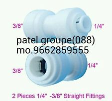 """3/8"""" to1/4"""" Pipe/Tube Connectors For Aquagurd &all RO/UV/Water Filters {088}"""