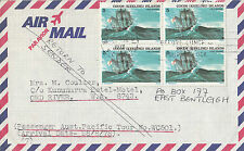 Stamps Cocos Island 5c ship block 4 on airmail cover to Ord River Australia
