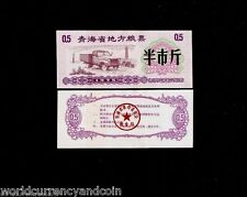 China 0.5 Yuan 1975 Bundle Motor Vehicle Unc Coupon 100 Pcs Lot Hong Kong Macao