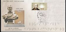 India First Day Cover 2009 Louis Braille Birth Centenary