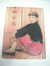 """Joan Collins Sexy Signed Autographed 8"""" x 11"""" Book Photo #14 PSA Guaranteed"""