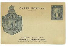 B82386 Russia RARE Souvenir de la Visite 1896 in France Paris 2 front/back image