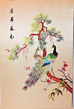 Large Antique Chinese Silk Embroidered Panel Board of Peacocks - Signed