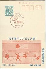 Japan Olympische Spiele Olympic Games 1972 stationery Olympic Stamp Exhibition 1