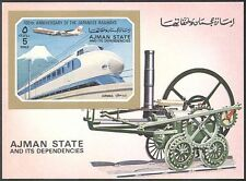 Ajman Japanese Railway/Steam Engine/Electric Train/Transport  IMPERF m/s(s5276)