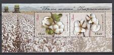 Flowers Kyrgyzstan Kirgistan MNH** 2014  Mi.814-15 Bl.73 Cotton