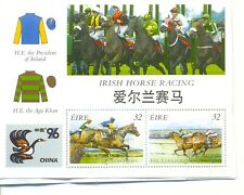 Ireland-CHINA 96 MS 1003 mnh-Horseracing-Asian Stamp Exhibition