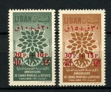 Lebanon 1960 SG#669a-b World Refugee Year Surch MNH Set #A39008A